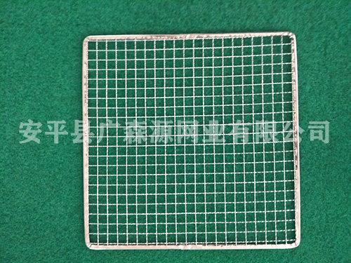 包边烧烤网250x250mm方形